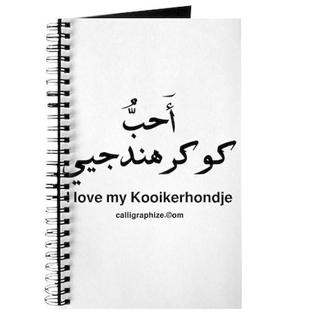 Kooikerhondje Dog Arabic Journal