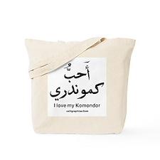 Komondor Dog Arabic Tote Bag
