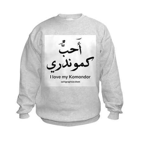 Komondor Dog Arabic Kids Sweatshirt