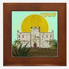12 Tribes Israel Simeon Framed Tile