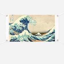 Hokusai Great Wave off Kanagawa Banner