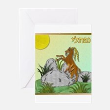 12 Tribes Israel Naphtali Greeting Cards