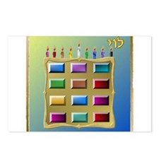 12 Tribes Israel Levi Postcards (Package of 8)