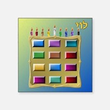 12 Tribes Israel Levi Sticker