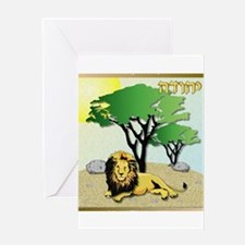 12 Tribes Israel Judah Greeting Cards