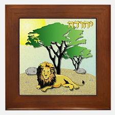 12 Tribes Israel Judah Framed Tile