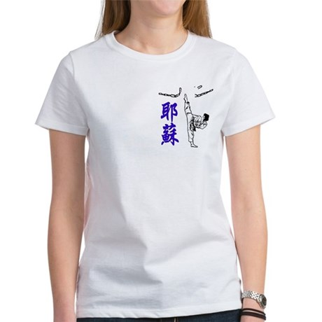 """The Creed"" Women's T-Shirt"