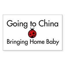 Bringing Home Baby Rectangle Decal