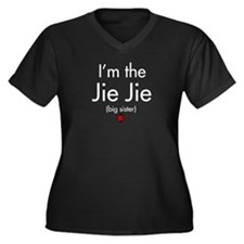 I'm the Jie Jie Women's Plus Size V-Neck Dark T-Sh