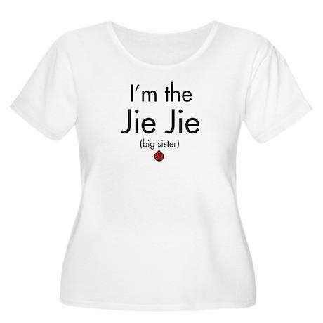 I'm the Jie Jie Women's Plus Size Scoop Neck T-Shi