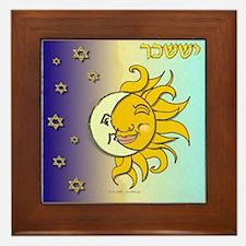 12 Tribes Israel Issachar Framed Tile