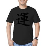 Japanese writing Fitted Dark T-Shirts