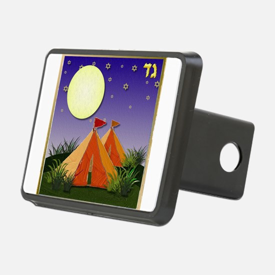 12 tribes Israel Gad Hitch Cover