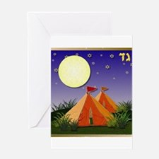 12 tribes Israel Gad Greeting Cards
