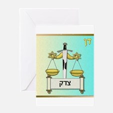 12 Tribes Israel Dan Greeting Cards