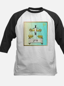 12 Tribes Israel Dan Baseball Jersey
