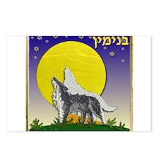 12 Tribes Israel Benjamin Postcards (Package of 8)