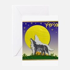 12 Tribes Israel Benjamin Greeting Cards