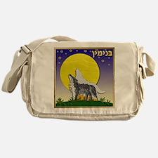 12 Tribes Israel Benjamin Messenger Bag