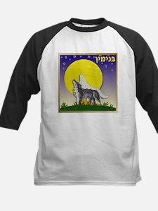 12 Tribes Israel Benjamin Baseball Jersey