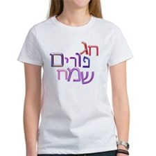 Purim text hebrew â?«Ã±â?«×¥â?«Â¿â Tee