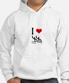 I love Synchronized Swimming Hoodie
