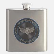 Sayeret Maglan Flask