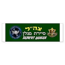Sayeret Maglan Bumper Sticker
