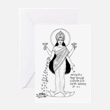 Lakshmi Greeting Cards