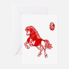 Asian Horse - 10 Pack Greeting Cards