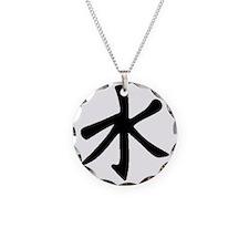 confucianism Necklace