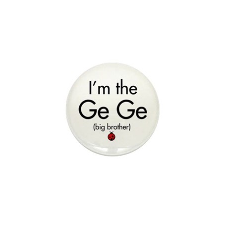 I'm the Ge Ge Mini Button (100 pack)