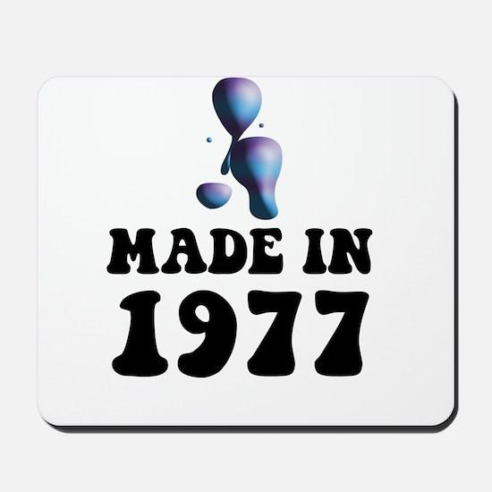 Made In 1977 Lava Lamp Mousepad