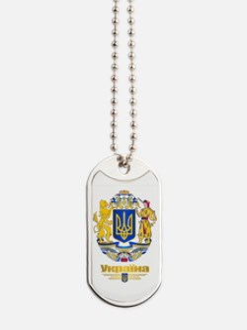 Ukraine COA Dog Tags