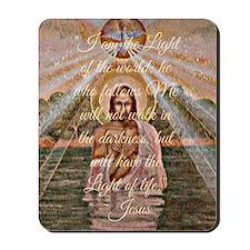 Jesus Quote II Mousepad