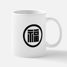 Square kanji character for FUKU in circle Mug