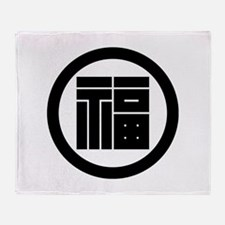 Square kanji character for FUKU in circle Throw Bl