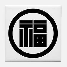 Square kanji character for FUKU in circle Tile Coa