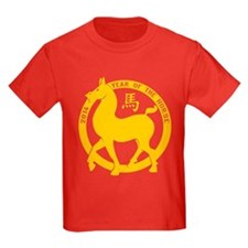 2014 The Year Of The Horse T-Shirt