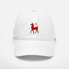 Chinese Zodiac Horse Baseball Baseball Baseball Cap
