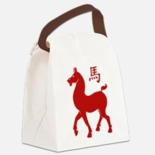 Chinese Zodiac Horse Canvas Lunch Bag