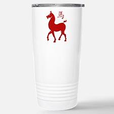 Chinese Zodiac Horse Travel Mug