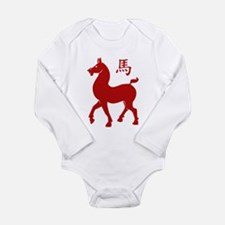 Chinese Zodiac Horse Body Suit