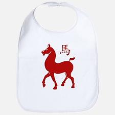 Chinese Zodiac Horse Bib