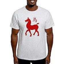 Chinese Zodiac Horse T-Shirt