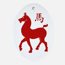 Chinese Zodiac Horse Ornament (Oval)