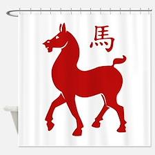 Chinese Zodiac Horse Shower Curtain