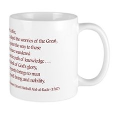 Oh Coffee Drink Of God's Glory - Mug