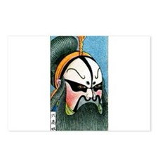Antique 1920 Chinese Opera Mask Cigarette Card Pos