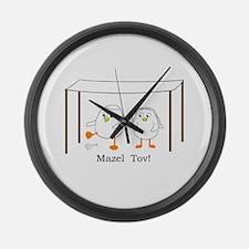 Mazel Tov Large Wall Clock